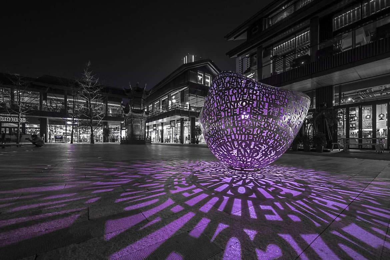 不锈钢彩色镂空球雕塑