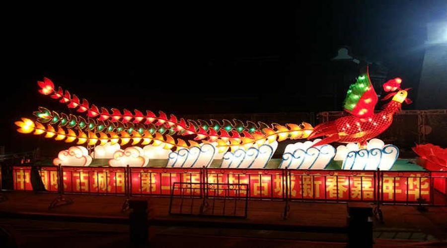 2015海坛彩灯